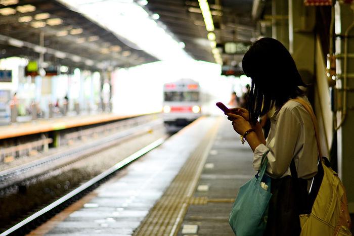 Solliciteren met je smartphone | Feel Magazine